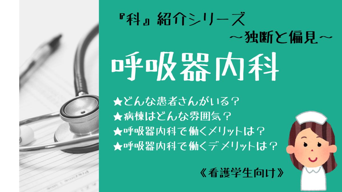 f:id:a-a-chan:20200207225819p:plain