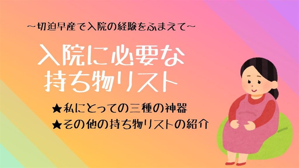 f:id:a-a-chan:20200208085608j:image