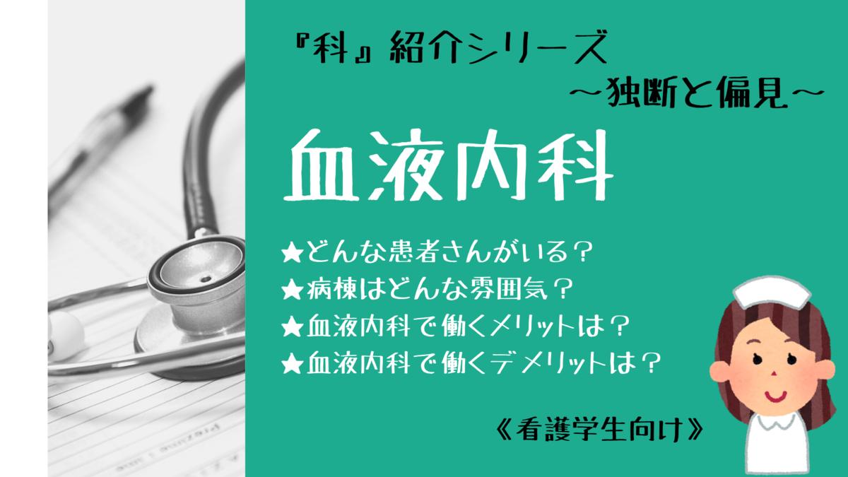 f:id:a-a-chan:20200210165641p:plain