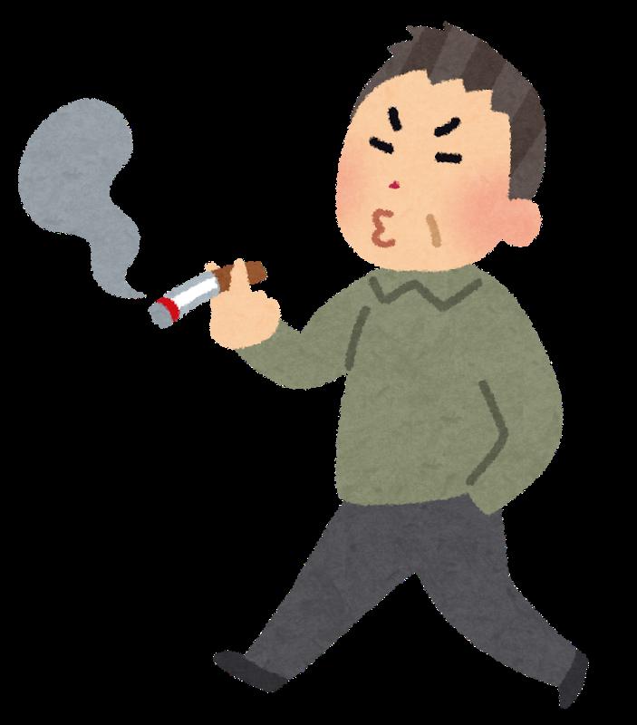 喫煙している高齢男性のイラスト