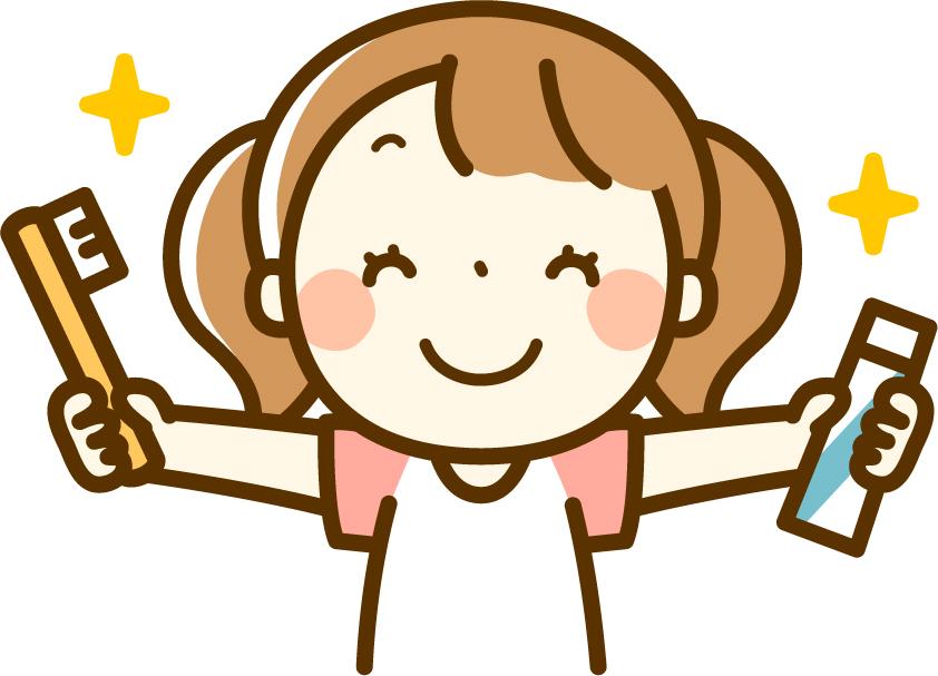 笑顔で歯ブラシと歯磨き粉を持っている女の子のイラスト
