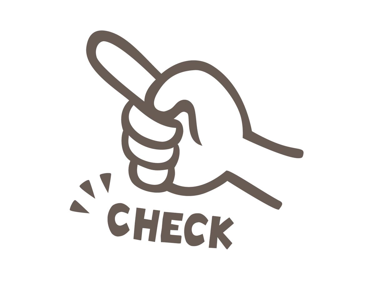 人差し指を立てたイラストとCHECKの文字