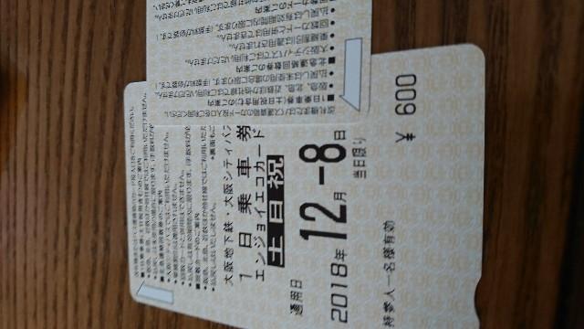 f:id:a-chankana:20181208150910j:image