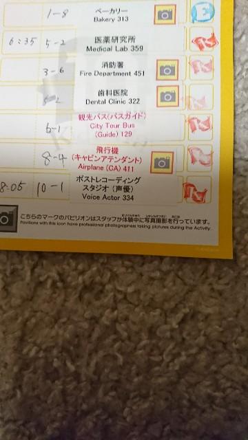 f:id:a-chankana:20181222180532j:image
