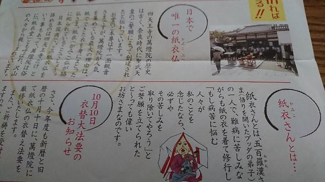 f:id:a-chankana:20190327083025j:image