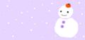 雪だるま千枚筆慣らし