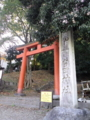 熟女ばかりの京都散策オフ