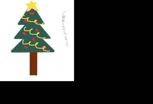 2018クリスマス特設会場@ハイク