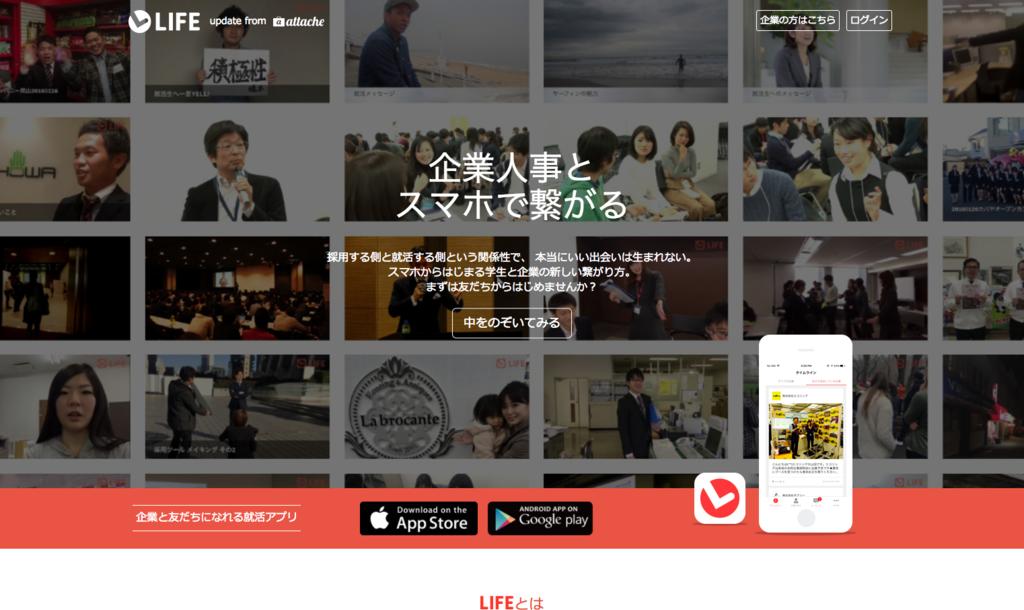 f:id:a-funatogawa:20170609194938p:plain
