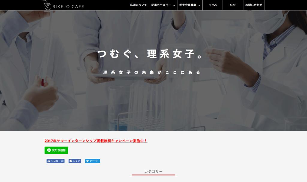 f:id:a-funatogawa:20170609195453p:plain