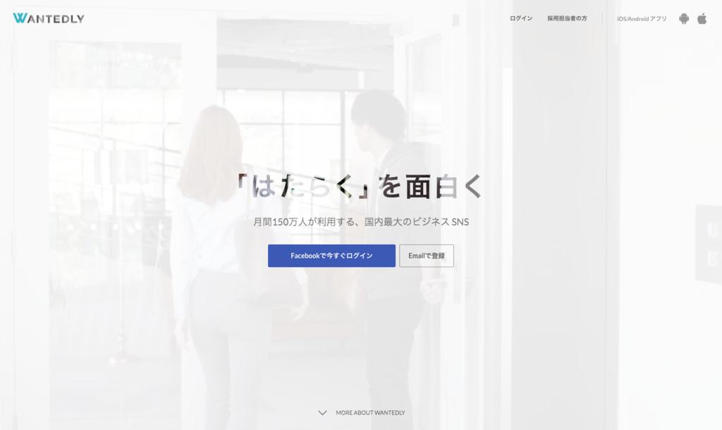 f:id:a-funatogawa:20170609195806p:plain