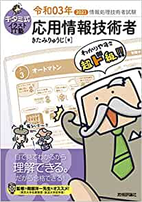 f:id:a-furukawa:20210820184502j:plain