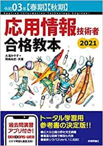 f:id:a-furukawa:20210820184717j:plain