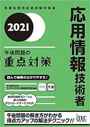 f:id:a-furukawa:20210820191647j:plain