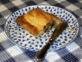HO目Made Apple Pie