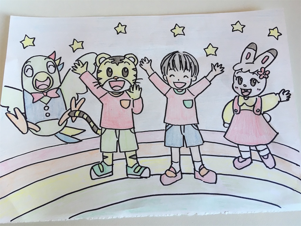 f:id:a-haruko:20190120095733j:image