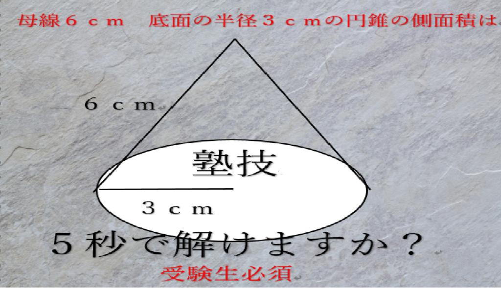 f:id:a-hiro353:20180722114713p:plain