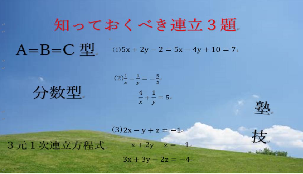 f:id:a-hiro353:20180727055338p:plain