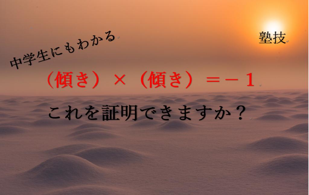 f:id:a-hiro353:20180727072807p:plain