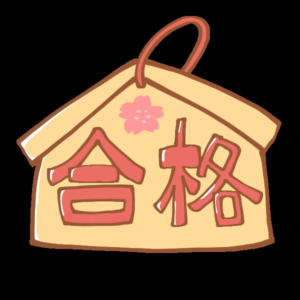 f:id:a-hiro353:20180727090456p:plain
