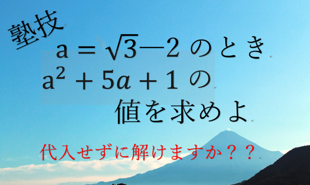 f:id:a-hiro353:20180731015342p:plain