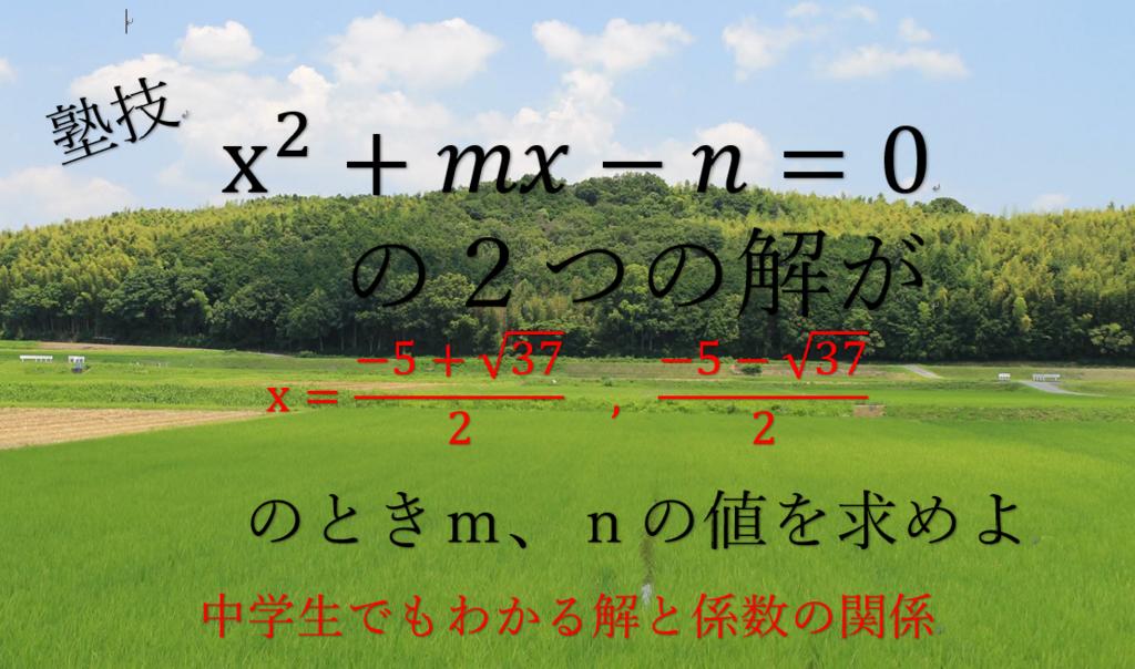 f:id:a-hiro353:20180731110934p:plain