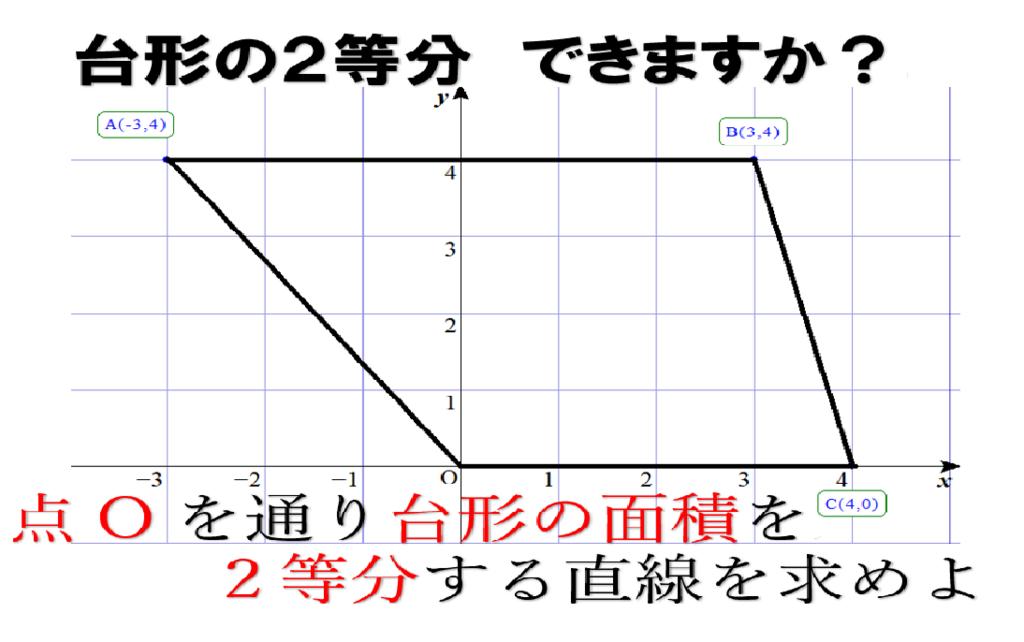 f:id:a-hiro353:20180803130046p:plain