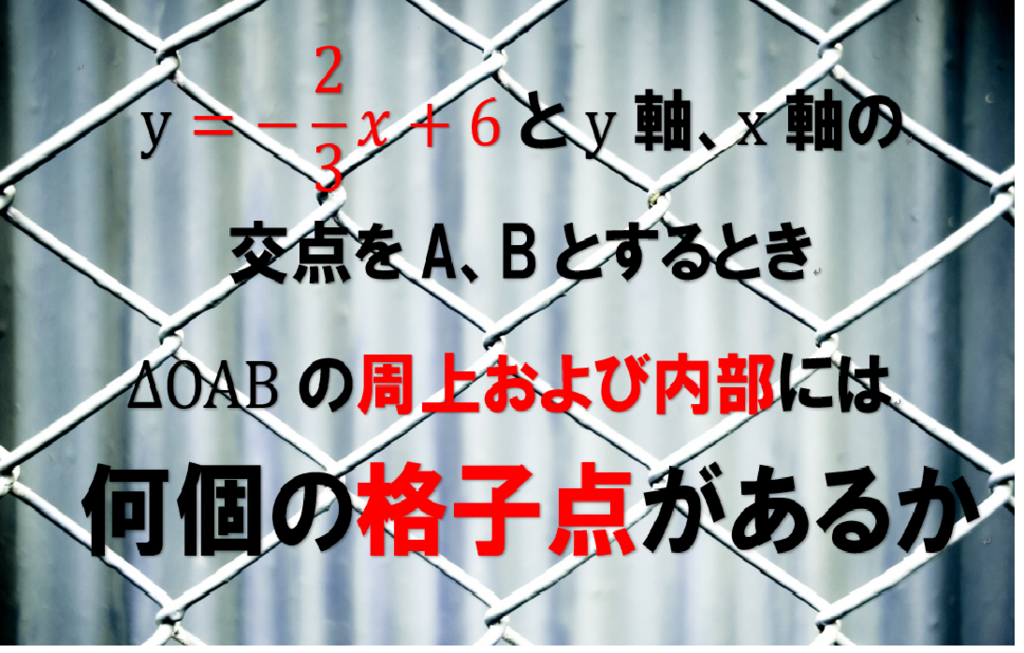f:id:a-hiro353:20180804123154p:plain