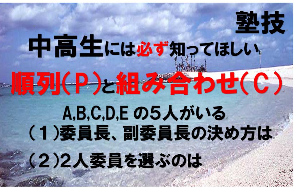 f:id:a-hiro353:20180804210501p:plain