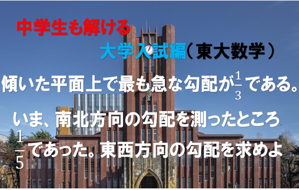 f:id:a-hiro353:20180805131724p:plain