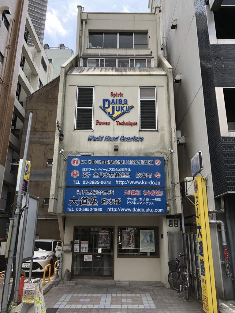 f:id:a-ichikawa:20180613103147j:plain