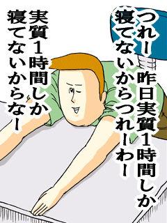 f:id:a-ichikawa:20180806105539j:plain