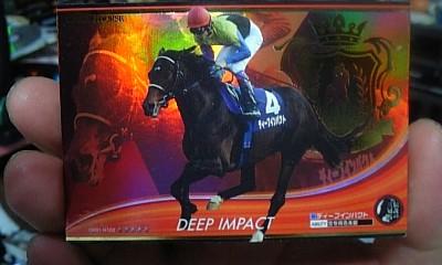 f:id:a-impact:20120607221522j:image