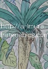 f:id:a-imura:20170606234110j:plain