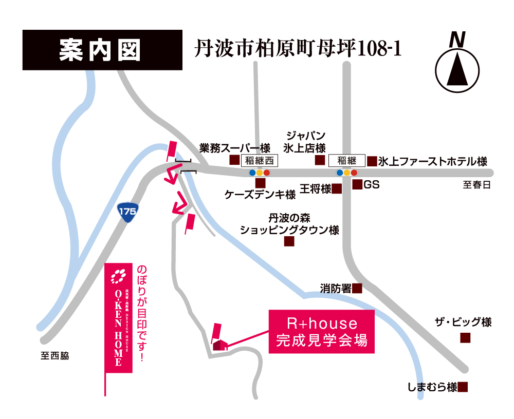 f:id:a-ishida:20170827084159j:plain