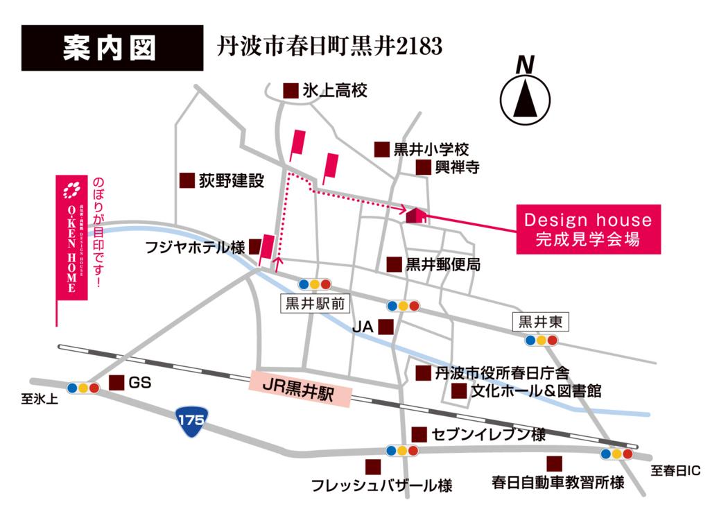 f:id:a-ishida:20170930084908j:plain
