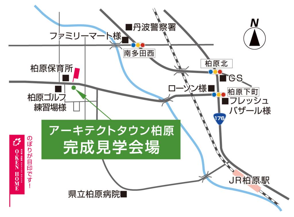 f:id:a-ishida:20171116142643j:plain