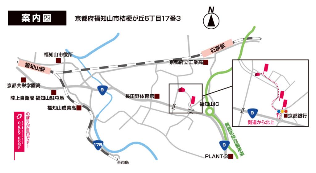 f:id:a-ishida:20180602081503j:plain