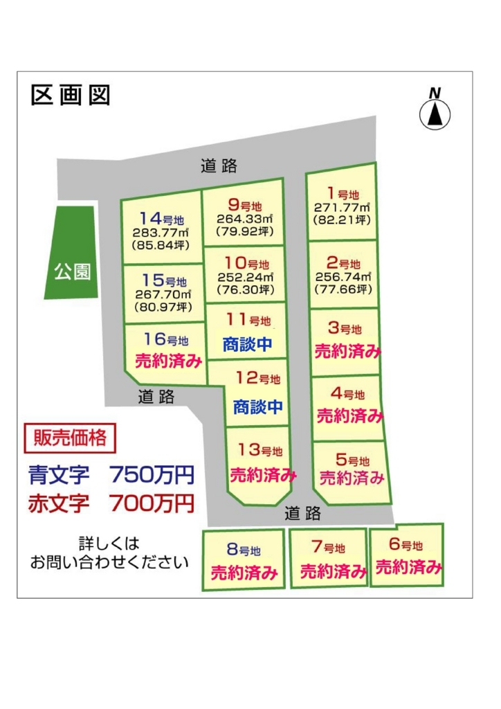 f:id:a-ishida:20180624081649j:plain