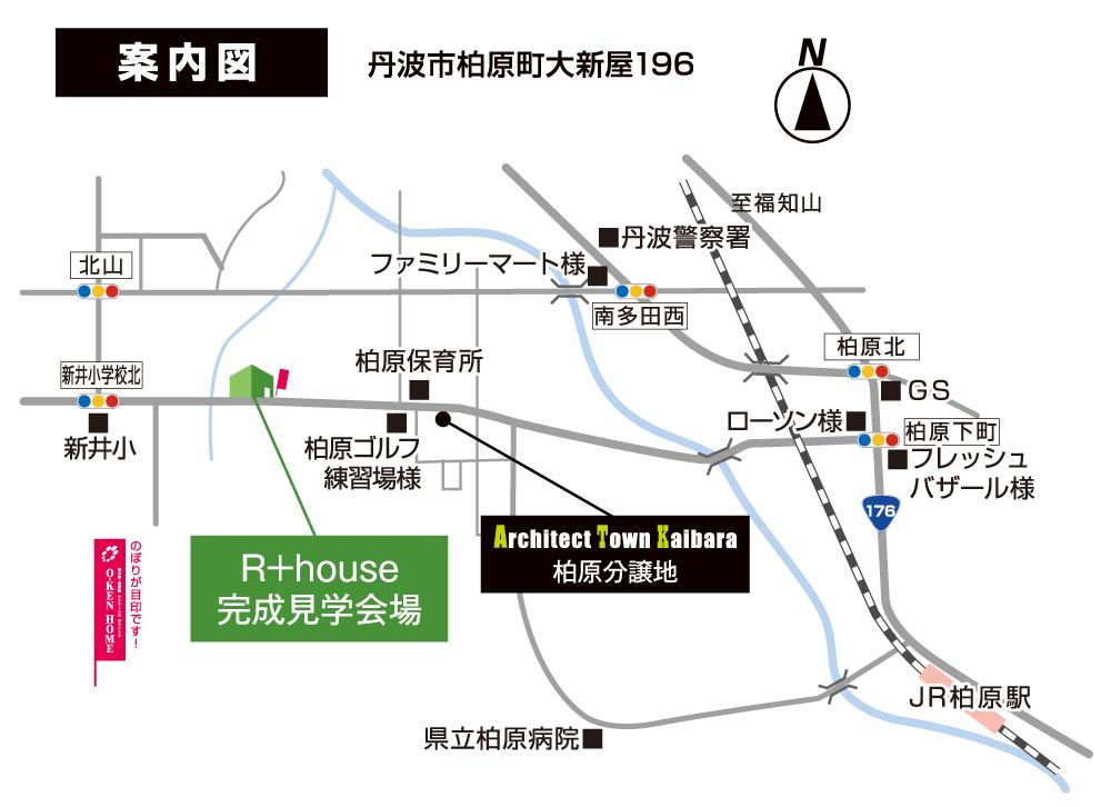 f:id:a-ishida:20180630162049j:plain