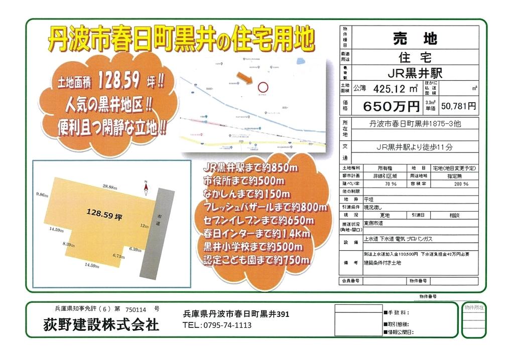 f:id:a-ishida:20181215083923j:plain