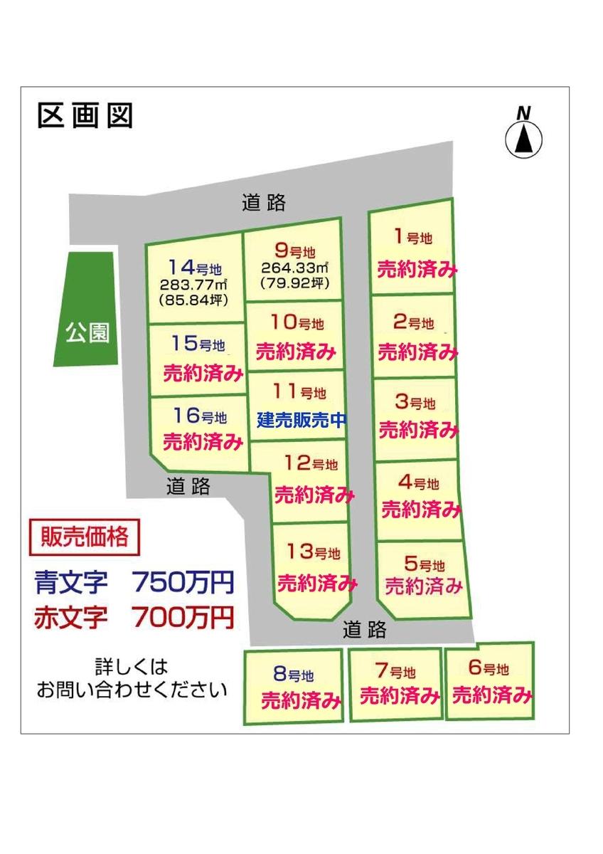 f:id:a-ishida:20190404170741j:plain