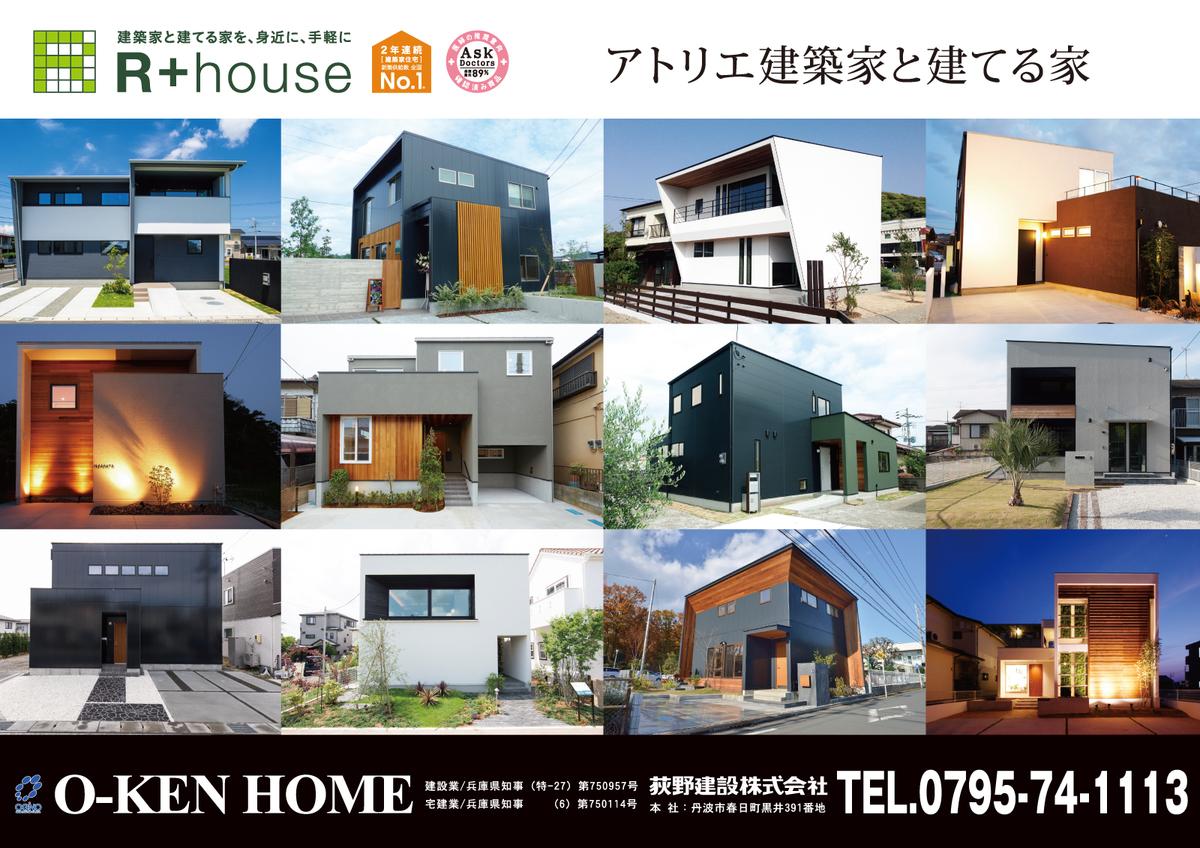 f:id:a-ishida:20200401171035j:plain
