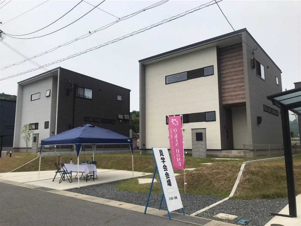 f:id:a-ishida:20200606124505j:image