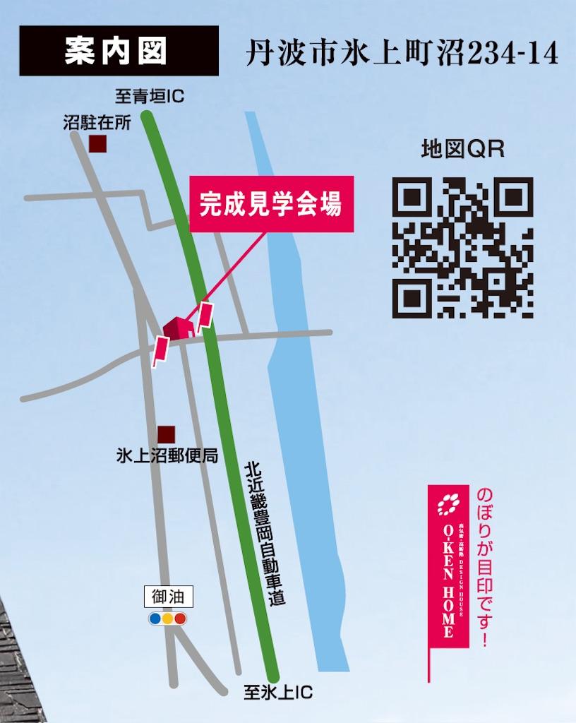 f:id:a-ishida:20200620091551j:image