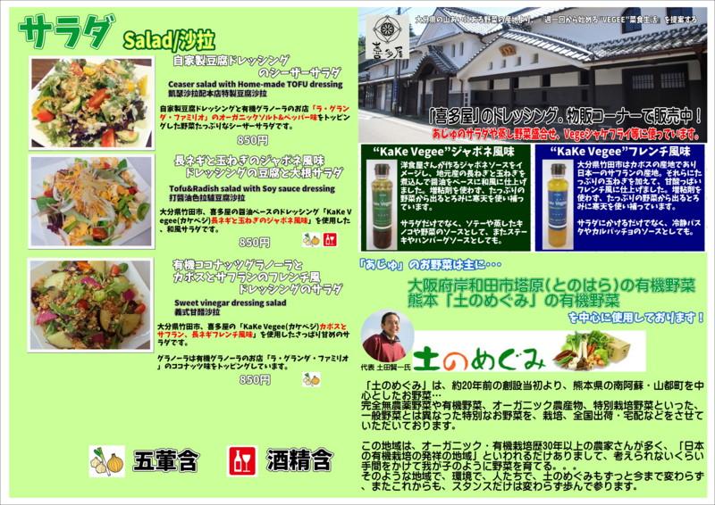 f:id:a-ju_master:20160725152116j:image