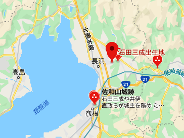f:id:a-jyanaika:20191217141858p:plain