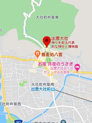 f:id:a-jyanaika:20200303000930p:plain