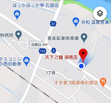 f:id:a-jyanaika:20200808150251p:plain