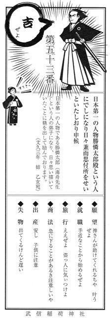 f:id:a-jyanaika:20200827003207j:plain